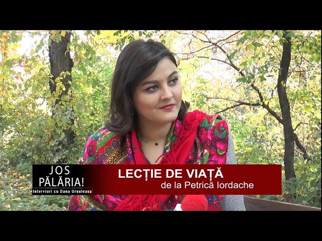 JOS PĂLĂRIA - LECȚIE DE VIAȚĂ, invitat Petrică Iordache - nevăzător, 20.10.2017