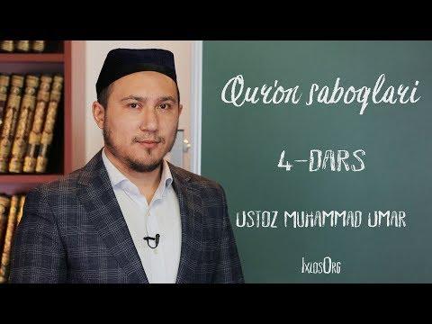 Qur'on saboqlari || #4 || Muhammad Umar || Falaq surasi