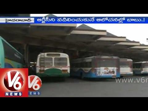 AP government may lend RTC to private companies