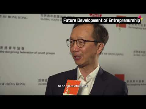 Interview with Mr. Antony Leung, Chairman & CEO of Nan Fung Group (GYEF 2017)