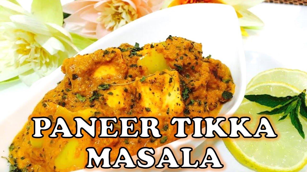 indisch kochen: Paneer Tikka Masala Rezept - InderKocht Folge 49 ...