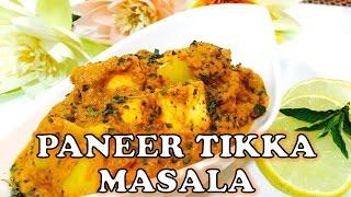 indisch kochen: Paneer Tikka Masala Rezept - InderKocht Folge 49