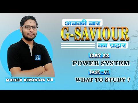 G-Saviour I Day -23 I Power System I TASK -01 I Live  30 Oct. @ 06:30 AM