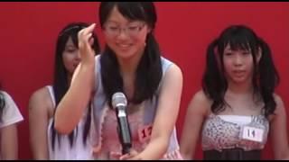 2010/08/01 大須夏まつり OS☆U 1期生 公開オーディション 清里千聖 @ch...