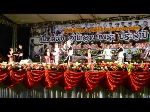 เต้นรำปีใหม่ บ้าน 3 ชมรมม้งราชภัฏกำแพงเพชร 2557