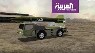 استعراض إيران لعضلاتها الصاروخية
