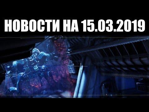 Warframe   Новости 📣   ОБНОВЛЕНИЕ 24.5, грядущий ДЕВСТРИМ и слив ЭКВИНОКС ПРАЙМ 🎭 thumbnail