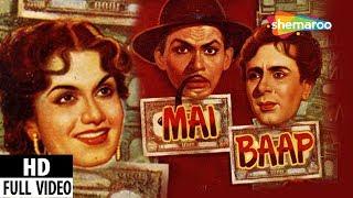 Mai Baap (1957) Balraj Sahni   Shyama   Nasir Husain   Minu Mumtaz - Bollywood Classic Movie