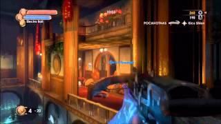 """sweet in the suites"" Bioshock 2 Multiplayer"