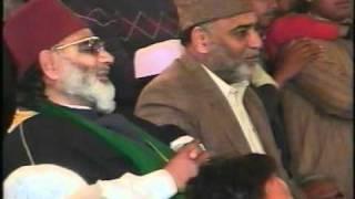 Qawali - Zamin Maili Nahin Hoti 1/2 - Mehfil-e-Milad o Sama (17-03-2007) - 25 of 35