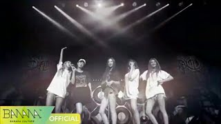 EXID - VAPORIZE YOURSELF!