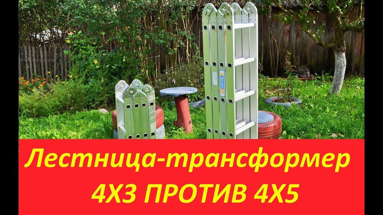 Выдвижная двухъярусная двухуровневая кровать Минск - YouTube