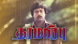 Dharma Prabhu Tamil Full Movie : Chiranjeevi, Bhanupriya