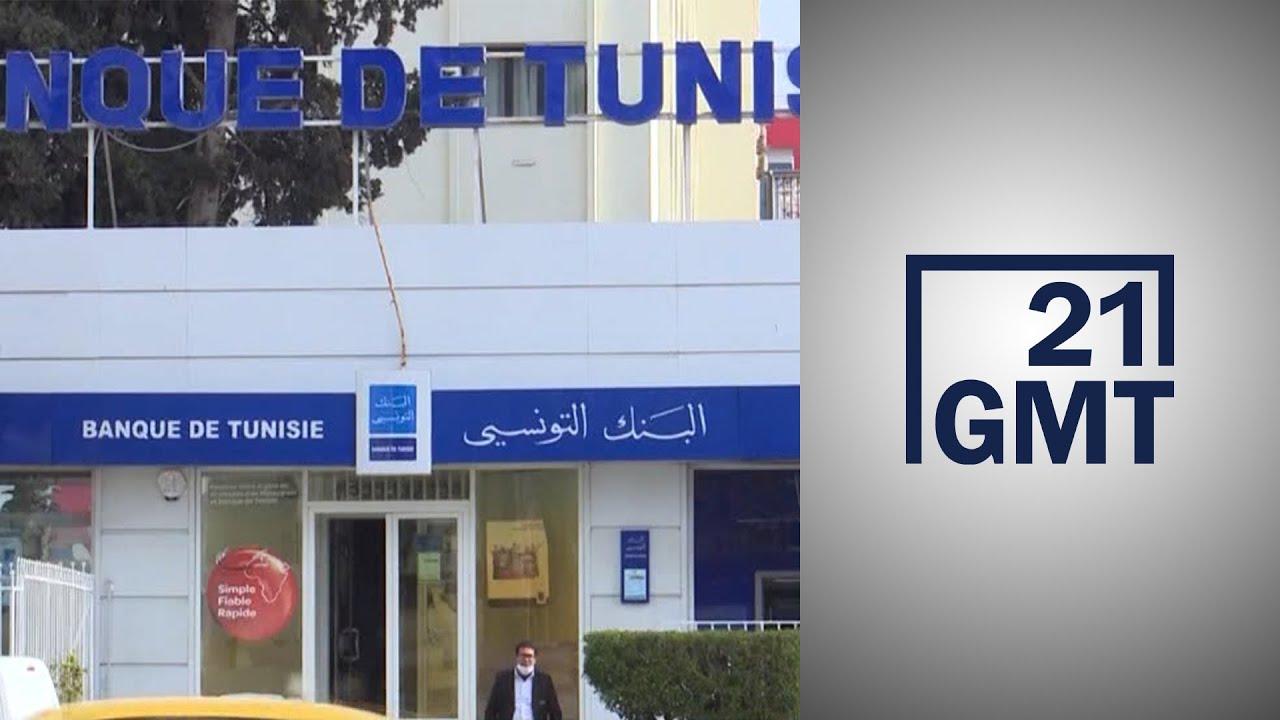 وضع اقتصادي متأزم في تونس يعرقل الاستثمار وبعث المشاريع