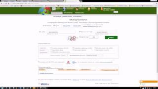 видео Sitemap.xml и html - создание карты сайта, пример и проверка карты сайта для Яндекса