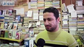 بالفيديو : أحد العارضين :  الدعاية الاعلامية لمعرض الكتاب غير كافية