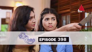 Neela Pabalu | Episode 398 | 20th November 2019 | Sirasa TV Thumbnail