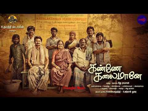 Neenda Malare    KANNE KALAIMAANE Tamil Movie MP3 Song Mp3