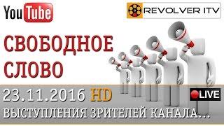 видео Работа — Организационно-технологические Решения Отр