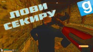 ДОВЕЛИ МАНЬЯКА ДО ГРАБЕЖЕЙ | Garry's mod (Gmod) - Dark Rp