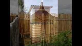 Строительство дачного туалета своими руками(Строительство дачного туалета своими руками http://svoimi-rukami.vilingstore.net/Stroitelstvo-dachnogo-tualeta-svoimi-rukami-c017941 Дачный туалет..., 2016-05-24T07:09:23.000Z)