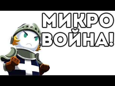 Игры драки для мальчиков - играть онлайн, бесплатно