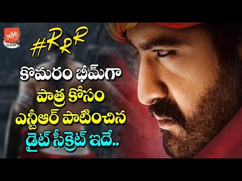 Jr NTR  Diet And Fitness Plan | Workout | Diet for weight loss | Celebrity Diet Plan| YOYO TV Health thumbnail