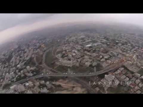 Amman From the Sky | عمّان من السماء