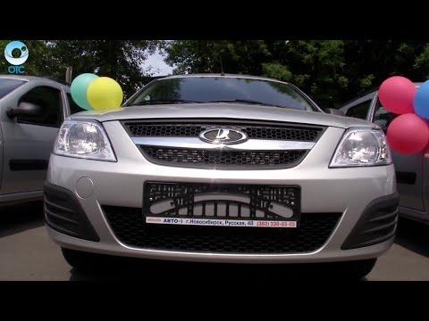 Губернатор Новосибирской области вручил многодетным семьям ключи от автомобилей