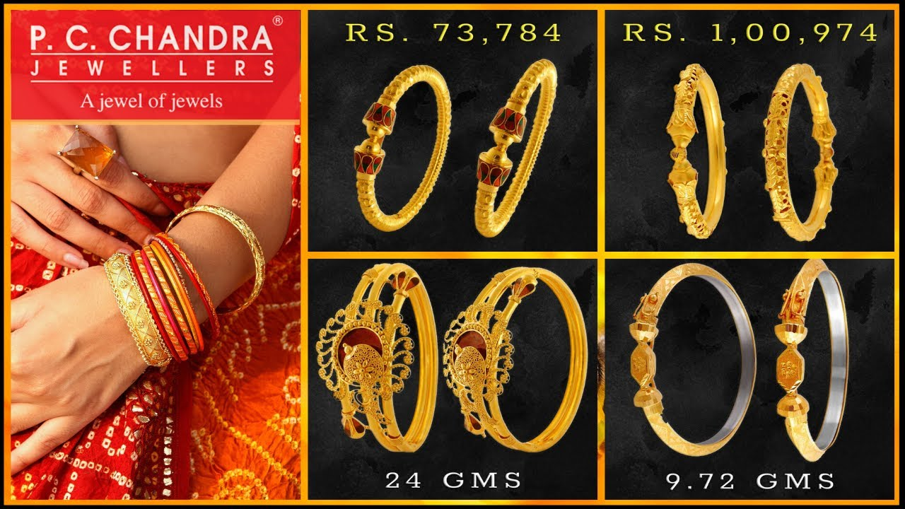 Pc Chandra Gold Bangles Designs With Price Weight 2019 Youtube