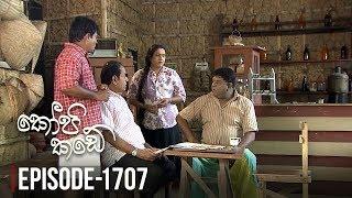 Kopi Kade  | Episode 1707 - (2019-08-18) | ITN Thumbnail
