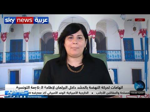 عبير موسي: ينبغي تحرير الحكومة من سيطرة الإخوان  - 16:59-2020 / 6 / 26