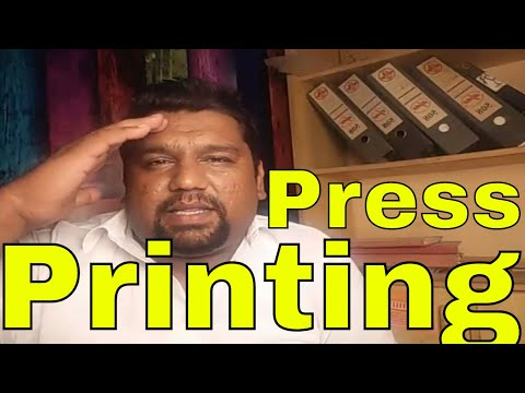 Printing Press Business