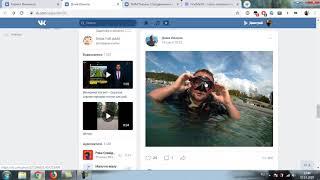как найти ссылку человека ВКонтакте по фотографии. Поиск человека по фото