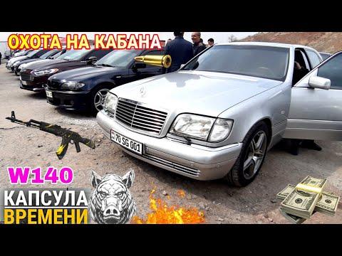 🚘💥Тысячи Казахов Уже в Ереване‼Авторынок в Армении 2021💥