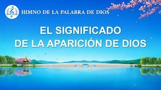Himno cristiano 2020 | El significado de la aparición de Dios