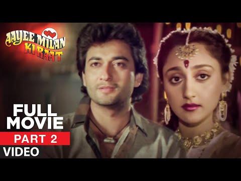 Aayee Milan Ki Raat Movie | Avinash Wadhawan, Shaheen | Part - 2/5