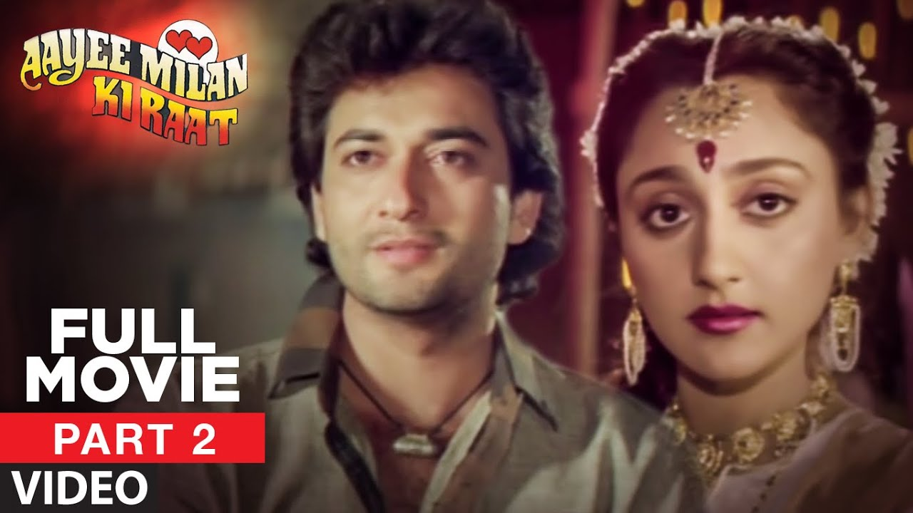 Tune Pyar Ki Been Bajai Full Song (Audio) | Aayee Milan Ki