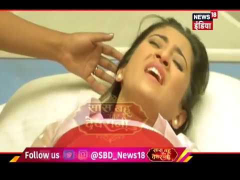 Yeh Rishta Kya Kehlata Hai   Naira In Pain   SBD   17th Jan 2019