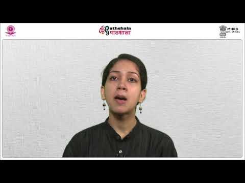 Media and women activism (Ms. Tanusree)