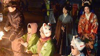 男女入れ替わって「結婚式」 むじなのむかさり行事 山形県村山市