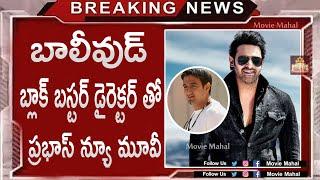 OMG Prabhas New Movie With Bollywood Big Director  Prabhas  Movie Mahal