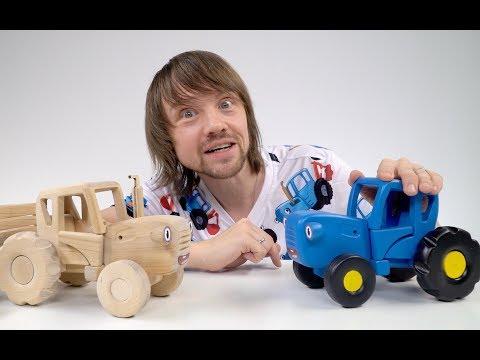Mix - Песенки для детей - Едет трактор - мультик про машинки