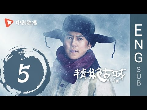 Candle in the Tomb  05 | ENG SUB 【Joe Chen、Jin Dong】