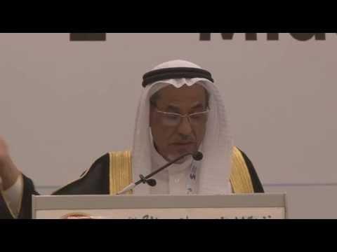 MEPEC 2013 - Opening Ceremony & Gala Dinner, Bahrain