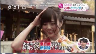 乃木坂&AKB 成人式 2013 01 17 13 37 38 714