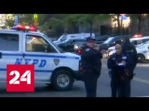 Стрельба на Манхеттене: двое погибших, несколько пострадавших - Россия 24
