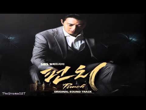 Jo Sung Mo - 그대로의 사랑 (Punch OST)