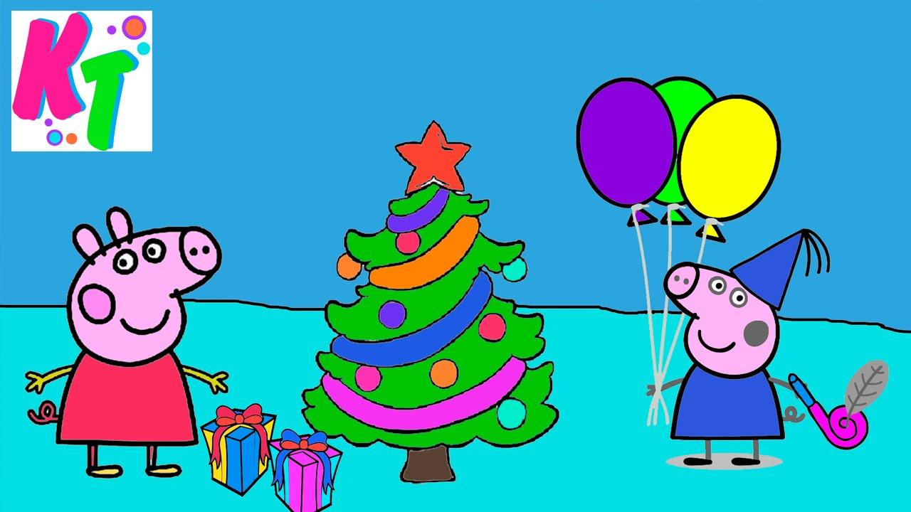 Свинка Пеппа Новый год - раскраска. Peppa Pig Episodes #5 ...
