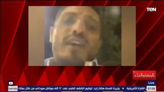قائد ثورة الحانات محمد علي يسب الشعب المصري.. وينقلب على الإخوان.. والديهي يطالب بتحليله نفسي